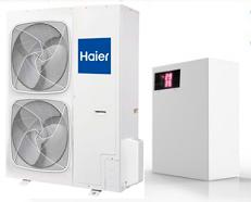 Тепловые насосы многокомпрессорные с блоками HAIER